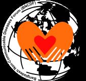 BNCDF New Logo-01
