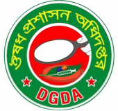 Directorate_General_of_Drug_Administration_logo-removebg-preview